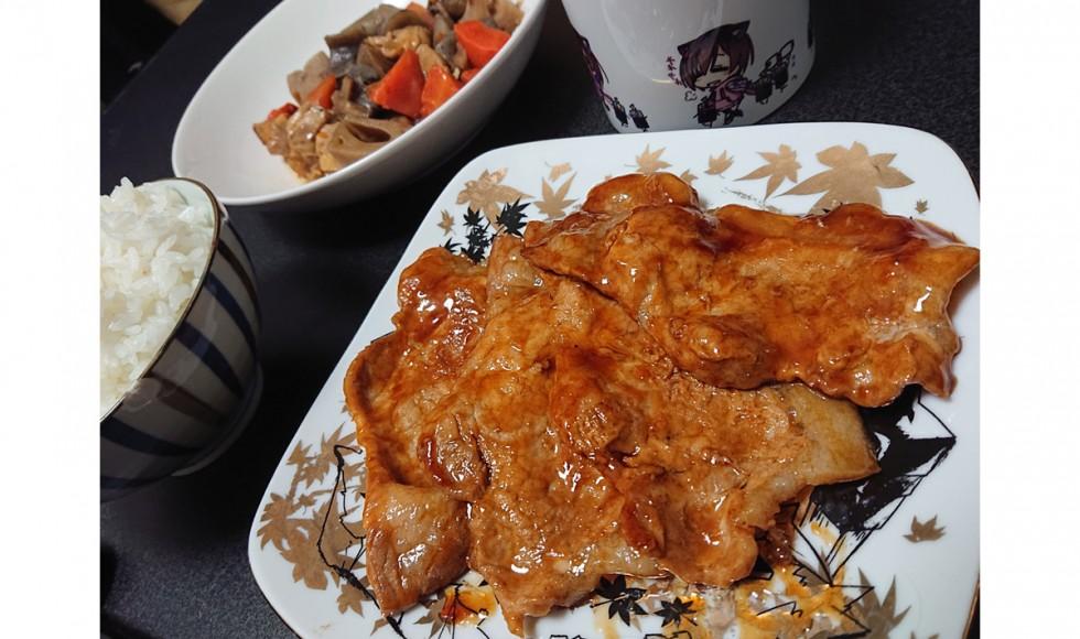 第62回 黄波戸井ショウリ「豚の生姜焼き」