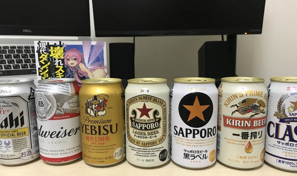 第66回 君川優樹「ビール」