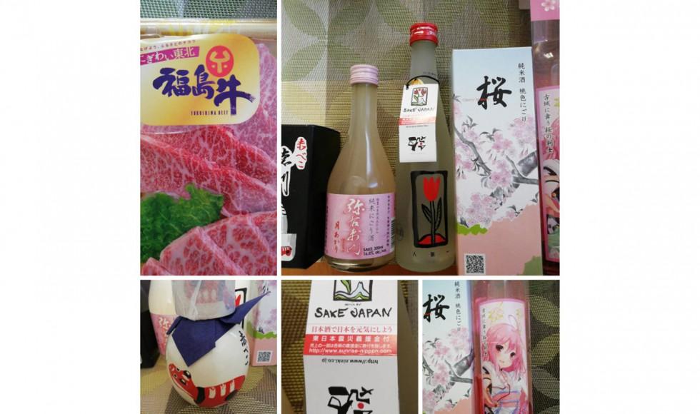 第72回 常陸之介寛浩「福島のお酒」